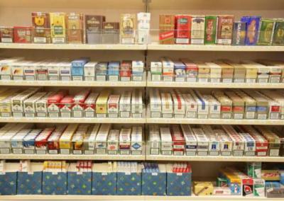 Tabacchino